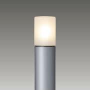 LEDG88904(S) [LEDガーデンライト(ランプ、ポール別売)]