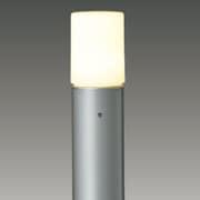 LEDG88913(S) [LEDガーデンライト(ランプ、ポール別売)]