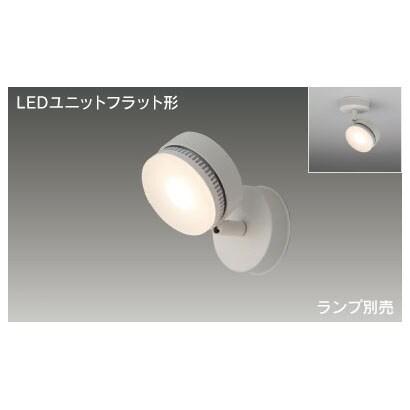 LEDS85000F [E-CORE(イー・コア) LEDユニットフラット形・フランジタイプスポットライト 1灯タイプ(ランプ別売)]