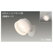LEDS85000R [E-CORE(イー・コア) LEDユニットフラット形・レールタイプ 1灯タイプ(ランプ別売)]