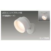 LEDS85001F [E-CORE(イー・コア) LEDユニットフラット形・フランジタイプ 不透過セード・1灯タイプ(ランプ別売)]