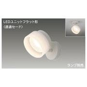 LEDS85002F [E-CORE(イー・コア) LEDユニットフラット形・フランジタイプ 透過セード・1灯タイプ(ランプ別売)]