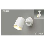 LEDS88002F(W) [スポットライト・LED電球 ホワイト 40Wクラス(ランプ別売)]