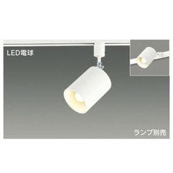 LEDS88007R [屋内ブラケット LEDスポットライト 口金E17 ランプ別売]