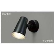 LEDS88900(K) [E-CORE(イー・コア) LED電球形搭載シリーズ ランプ交換可能タイプ(ランプ別売) ブラック]