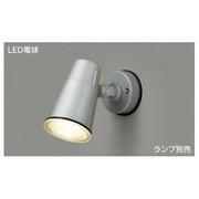 LEDS88900(S) [E-CORE(イー・コア) LED電球形搭載シリーズ ランプ交換可能タイプ(ランプ別売) シルバー]