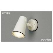LEDS88900(W) [E-CORE(イー・コア) LED電球形搭載シリーズ ランプ交換可能タイプ(ランプ別売) ホワイト]