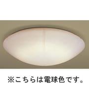 LF-3890-L [シーリングライト FHC34+27 8~10畳 電球色 多段調光 リモコン無]