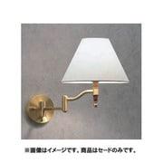 KB-4071 [照明用セード]