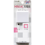 CA-SPM01WH [スマートフォン用miniAC充電器ホワイト]