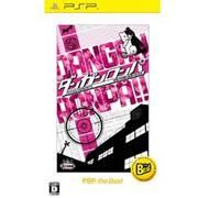 ダンガンロンパ 希望の学園と絶望の高校生 PSP the Best [PSPソフト]