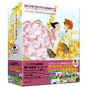 Wedding MOVIE PHOTOGRAPH 5 + Yuko Yahara illustration [Windowsソフト]