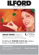 422518 [PREMIUM SATIN PHOTO PAPER(プレミアムサテンフォトペーパー) L 100枚]