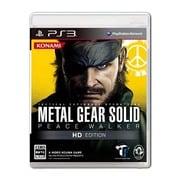 メタルギア ソリッド ピースウォーカー HD エディション [PS3ソフト]