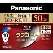 LM-BE50T10N [録画用BD-RE DL 書換え型 1-2倍速 片面2層 50GB 10枚 インクジェットプリンター対応]