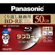 LM-BE50T20N [録画用BD-RE DL 書換え型 1-2倍速 片面2層 50GB 20枚 インクジェットプリンター対応]