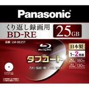LM-BE25T [録画用BD-RE 書換え型 1-2倍速 片面1層 25GB 1枚 インクジェットプリンター対応]