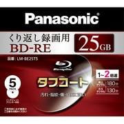 LM-BE25T5 [録画用BD-RE 書換え型 1-2倍速 片面1層 25GB 5枚 インクジェットプリンター対応]