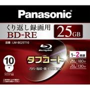 LM-BE25T10 [録画用BD-RE 書換え型 1-2倍速 片面1層 25GB 10枚 インクジェットプリンター対応]