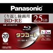 LM-BE25T20 [録画用BD-RE 書換え型 1-2倍速 片面1層 25GB 20枚 インクジェットプリンター対応]