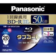 LM-BR50T20N [録画用BD-R DL 追記型 1-2倍速 片面2層 50GB 20枚 インクジェットプリンター対応]