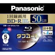 LM-BR50LT5N [録画用BD-R DL 追記型 1-4倍速 片面2層 50GB 5枚 インクジェットプリンター対応]