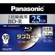 LM-BR25MT10 [録画用BD-R 追記型 1-6倍速 片面1層 25GB 10枚 インクジェットプリンター対応]