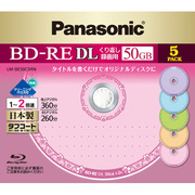 LM-BE50C5RN [録画用BD-RE DL 書換え型 1-2倍速 片面2層 50GB 5枚]