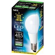 LDA5N-G [LED電球 E26口金 昼白色相当 485lm LIFELED'S]