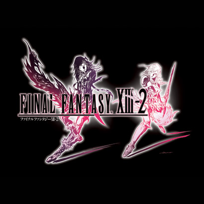 FINAL FANTASY(ファイナルファンタジー) XIII-2 [PS3ソフト]