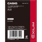 EMD-09TZ-SD [EX-H20G専用 追加地図コンテンツ 「山あるきシリーズ丹沢」(4GB SDHCメモリーカード版)]
