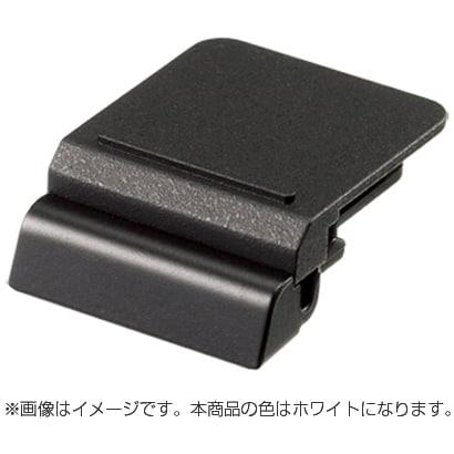 BS-N1000 WH [マルチアクセサリーポートカバー ホワイト]