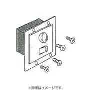 NQ21555-322 [ライトコントロール(蛍光灯(DH)用)ロータリー式 AC200V]