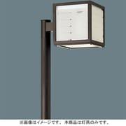 YF51314ENM [FHT57×1モールライト灯具]