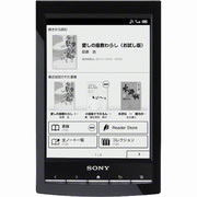 PRS-G1B [Reader<リーダー> 6型 電子書籍リーダー ブラック 3G+Wi-Fiモデル]