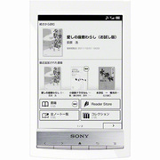 PRS-G1W [Reader<リーダー> 6型 電子書籍リーダー ホワイト 3G+Wi-Fiモデル]