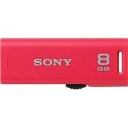 """USM8GR P [USBメモリー POCKET BIT """"ポケットビット"""" ピンク 8GB]"""