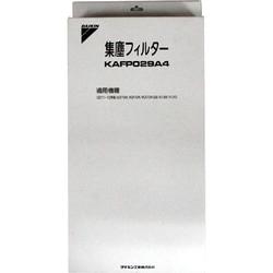 KAFP029A4 [交換用フィルター]
