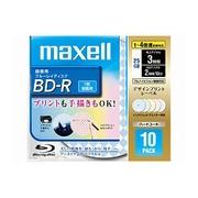 BR25VFWPMB.10S [録画用BD-R 追記型 片面1層 25GB 1-4倍速 インクジェットプリンタ対応 MIX 10枚]