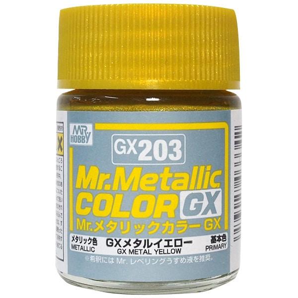 GX203 [GXメタルイエロー Mr.メタリックカラーGXシリーズ]
