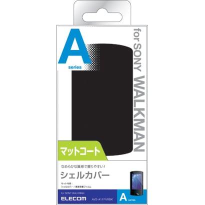 AVS-A11PVRBK [SONYウォークマンA860シリーズ用シェルカバー 液晶保護フィルム付 ラバーブラック]