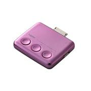 LAT-FMWS07PN [WM-PORT搭載Walkman専用FMトランスミッター ピンク]