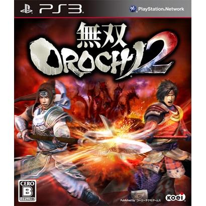 無双OROCHI 2 [PS3ソフト]