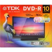 DR120DMC10UE [録画用DVD-R 120分 1-16倍速 CPRM対応 10枚]