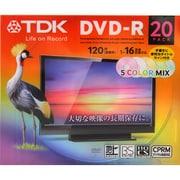 DR120DMC20UE [録画用DVD-R 120分 1-16倍速 CPRM対応 20枚]