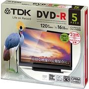 DR120DPWC5UE [録画用DVD-R 120分 1-16倍速 CPRM対応 インクジェットプリンタ対応 5枚]