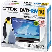 DRW120DPWA10U [録画用DVD-RW 120分 1-2倍速 CPRM対応 インクジェットプリンタ対応 10枚]