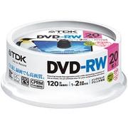 DRW120DPWA20PU [録画用DVD-RW 120分 1-2倍速 CPRM対応 20枚 インクジェットプリンタ対応]