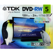 DRW120DPMA5UE [録画用DVD-RW 120分 1-2倍速 CPRM対応 5枚 インクジェットプリンタ対応]