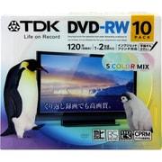 DRW120DPMA10UE [録画用DVD-RW 120分 1-2倍速 CPRM対応 10枚 インクジェットプリンタ対応]